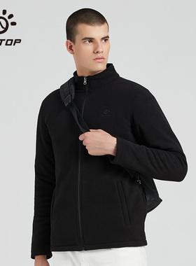 探拓户外卫衣男士秋冬季新款运动开衫抓绒上衣立领摇粒绒男装外套