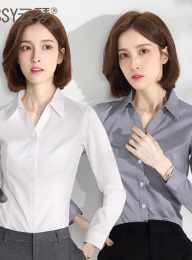 v领白衬衫女长袖春秋职业工装上衣免烫气质正装工作服加绒黑衬衣