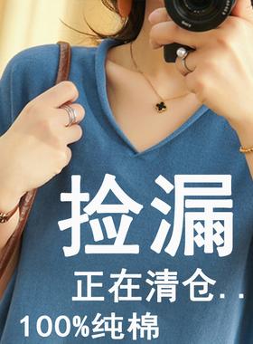 2021新款棉麻纯色t恤女v领短袖宽松显瘦休闲短袖针织衫上衣女装夏
