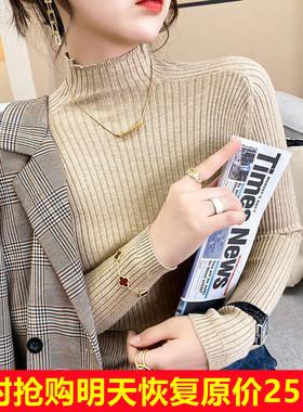 【品牌清仓】针织衫半高领毛衣女秋冬加厚打底衫内搭上衣洋气中领