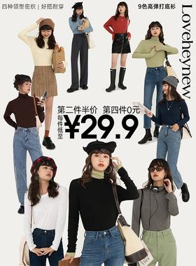 【第2件半价】白色半高领打底衫内搭女秋季2021新款长袖针织上衣