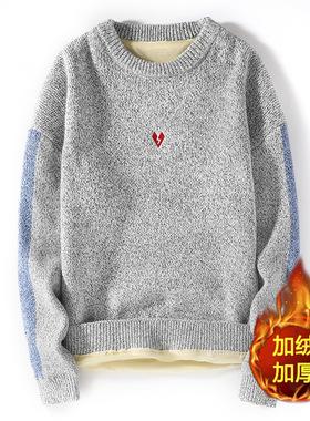 秋冬季男士毛衣加厚2021新款潮流加绒针织衫打底衫休闲男装上衣服