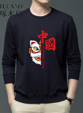 2021秋冬新款新疆棉大码上衣打底衫男士长袖圆领印花T恤男装