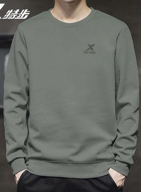 特步卫衣男秋冬季2021新款宽松圆领运动上衣男士套头保暖长袖男装