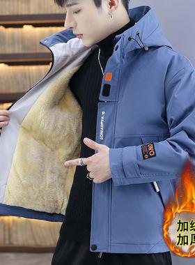 男士韩版潮流外套2021秋冬季新款加绒加厚夹克男装冬装帅气上衣服