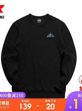 特步运动卫衣男2021秋冬新款加绒男装休闲上衣保暖打底长袖套头衫