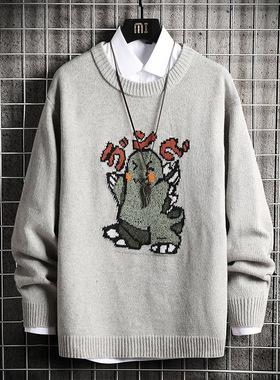 秋冬季男士毛衣加厚2021新款潮流宽松针织衫打底衫休闲男装上衣服