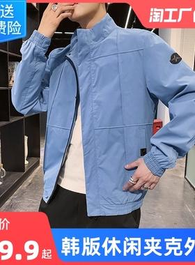 外套男士2021春秋季新款韩版潮流休闲工装上衣服秋装男装秋冬夹克