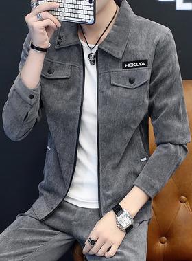 男士外套灯芯绒2021年新款秋冬季韩版潮流男装休闲上衣服工装夹克