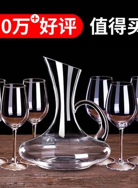 红酒杯套装家用醒酒器欧式大号小玻璃水晶杯葡萄酒高脚杯创意酒具