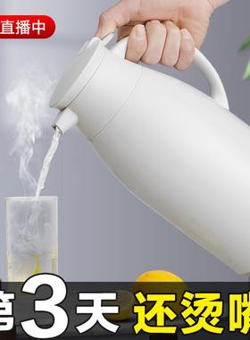 保温壶家用保暖水壶暖壶热水瓶茶瓶杯大容量便携学生宿舍茶壶小型