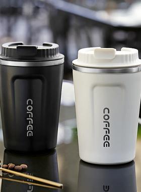 咖啡杯保温便携不锈钢杯子欧式小奢华高档随身精致随手外带随行杯