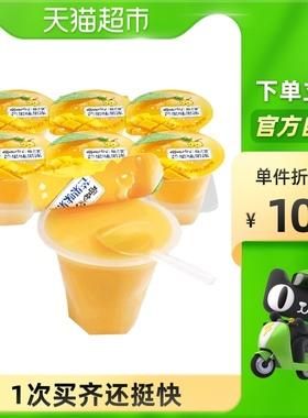 樱桃小丸子芒果味果冻100克*6大杯休闲食品小吃零食凑单网红爆款