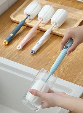 杯刷 洗杯子神器刷水杯清洁长柄洗奶瓶刷无死角去茶渍海绵小刷子