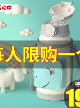 儿童保温杯带吸管两用幼儿园小学生上学专用防摔便携水壶宝宝水杯