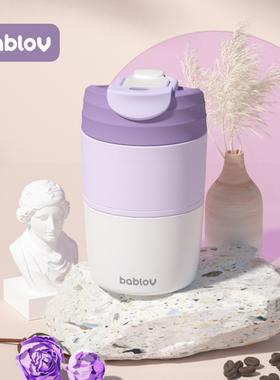 bablov保温杯女士咖啡杯随行可爱高颜值小巧便携吸管大肚杯水杯子