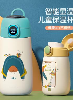 儿童保温杯幼儿园女童可爱婴儿水杯子宝宝男孩小学生上学专用水壶