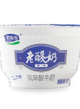 君乐宝老酸奶酸牛奶139g/杯蛋白营养新鲜健康优质高钙风味