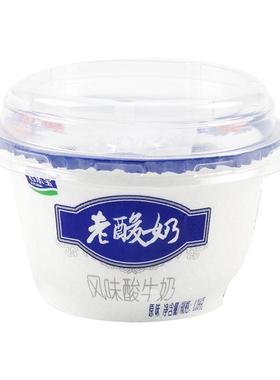 君乐宝老酸奶139g/杯