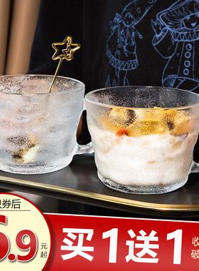冰川纹玻璃杯早餐杯燕麦杯酸奶水杯女夏家用带把牛奶咖啡杯带盖勺