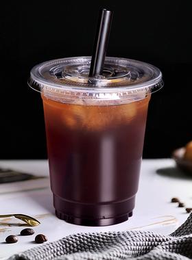 喇叭花一次性奶茶杯冷饮果汁杯PET冰咖啡冻酸奶杯奶酪杯奶昔带盖