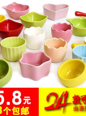 泰迪熊耐高温陶瓷条纹布丁烘焙模具味碟盅慕斯杯酸奶碗舒芙蕾烤碗