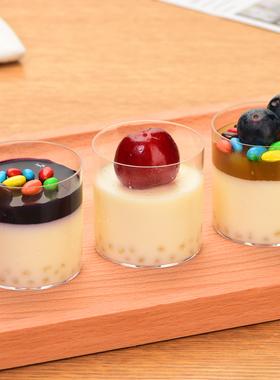 一次性慕斯杯布丁果冻酸奶蛋糕木糠甜点杯子塑料带盖透明直筒包邮