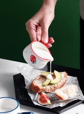 迷你陶瓷尖嘴小奶杯早餐酸奶引流杯家用奶盅导流奶壶西餐酱汁斗