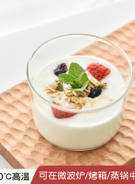 日式布丁杯透明创意玻璃蛋糕杯家用牛奶杯耐高温杯子酸奶杯慕斯杯