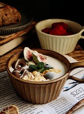 FG北欧ins风复古做旧耐热马克杯水杯牛奶早餐酸奶麦片杯碗带勺子