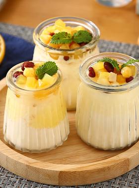 布丁瓶慕斯杯带盖玻璃杯布丁酸奶杯耐高温烘焙烤箱果冻杯模具套装