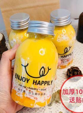 一次红奶茶杯子商用食品级杨枝甘露果汁饮料瓶带盖打包酸奶杯