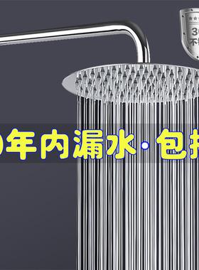 浴室大花洒喷头 增压淋浴喷头淋雨顶喷单头 洗澡莲蓬头304不锈钢