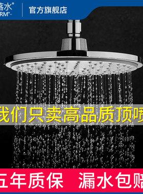 增压淋浴喷头大花洒顶喷头单头家用淋雨喷头套装热水器浴霸莲蓬头