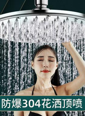 增压淋浴花洒喷头大花洒顶喷加压单头莲蓬头淋雨浴室沐浴洗澡套装