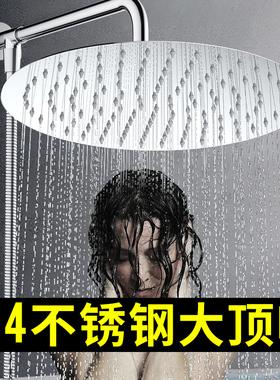 增压大顶喷淋浴花洒喷头洗澡家用加压浴霸淋雨出水莲蓬不锈钢套装