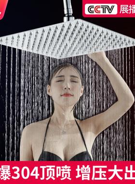 大号增压淋浴花洒喷头大花洒顶喷加压单头莲蓬头淋雨浴室沐浴洗澡