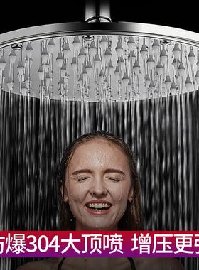 增压淋浴花洒喷头洗澡大花洒顶喷加压单头莲蓬头淋雨浴室沐浴套装