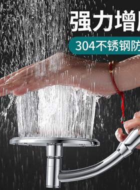 增压大花洒喷头淋浴莲蓬头洗澡加压热水器浴霸淋雨沐浴顶喷花晒头
