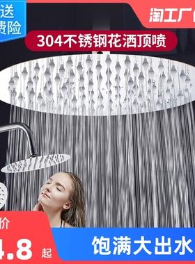增压淋浴花洒喷头洗澡大顶喷加压花酒浴霸淋雨家用热水器莲蓬套装