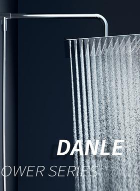 淋浴花洒套装增压喷头家用浴室304不锈钢方卫浴大莲蓬头淋雨顶喷