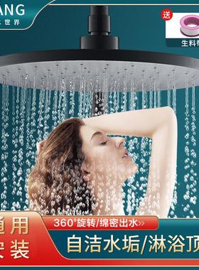 淋浴增压花洒喷头大出水顶喷加压单头淋雨家用莲蓬头沐浴洗澡套装