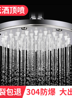 淋浴增压花洒顶喷大花洒喷头加压单头莲蓬头淋雨沐浴家用洗澡套装