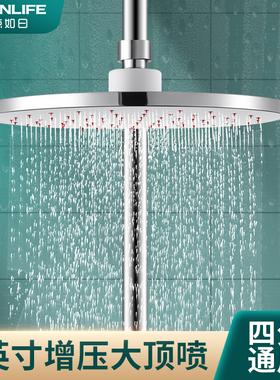 增压淋浴花洒喷头大花洒顶喷单头浴霸浴室沐浴加压淋雨洗澡莲蓬头