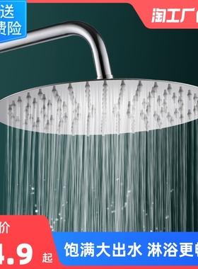 增压淋浴洗澡花洒喷头加压花酒浴霸大顶喷淋雨家用热水器莲蓬套装