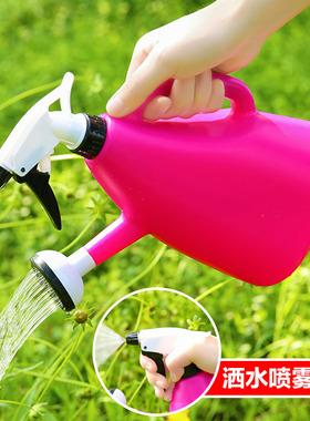 洒水壶喷壶小型阳台盆栽浇花器园艺工具家用喷雾壶浇花洒喷水器