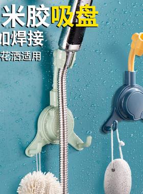 免打孔花洒支架挂座浴室淋浴器喷头可调节吸盘万向墙座固定器底座