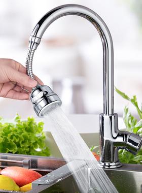 厨房水龙头防溅头过滤器嘴花洒喷头节水器加长延伸器防溅水龙头嘴