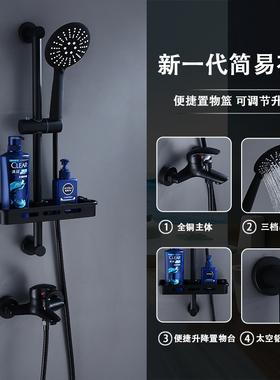 黑色家用欧式淋浴花洒 全铜淋浴器浴室增压卫浴冷热沐浴花洒套装