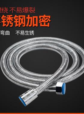 明信花洒喷头软管1.5米加密防爆花洒软管热水器通用加密软管配件